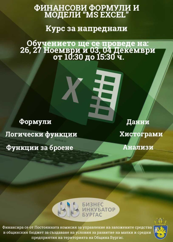 excel2