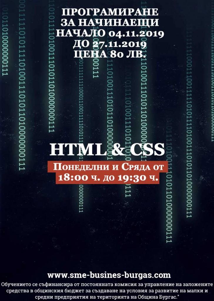 HTMLnew