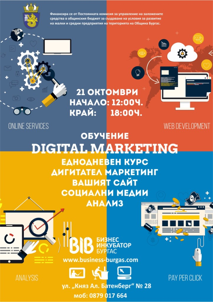 digitalen marketing